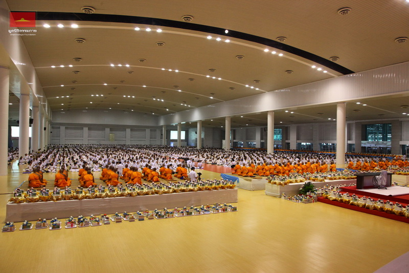 Contact Us Dhammakaya Foundation Wat Phra Dhammakaya World